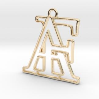 """""""A&F initiales en contour"""" imprimées en 3D"""