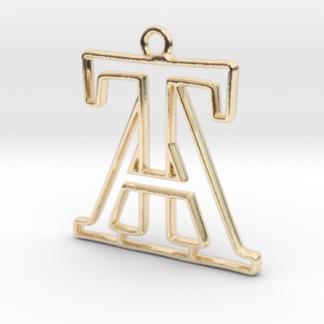 A&T initiales contour imprimé 3D