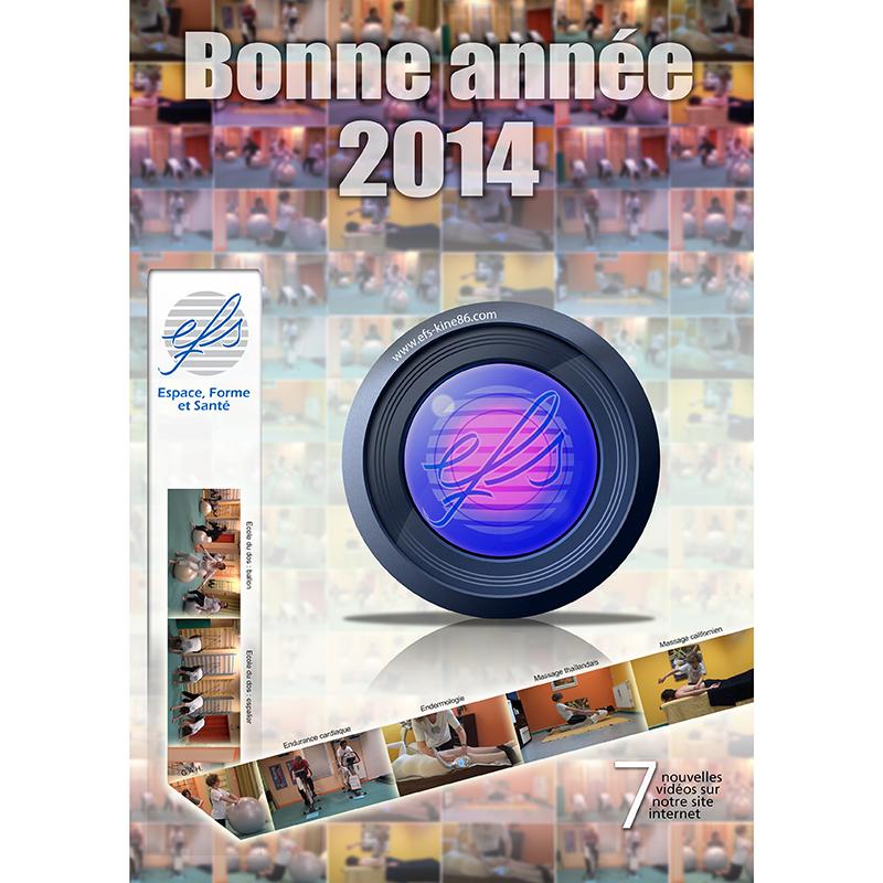 Carte de vœux année 2014 Espace Forme et Santé